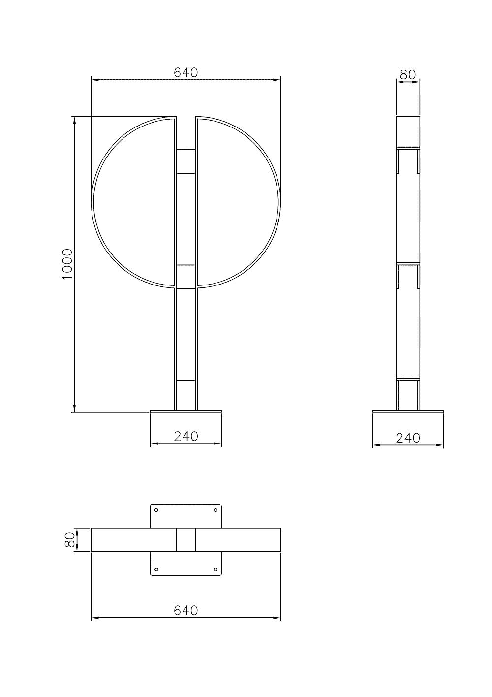 Skizze Fahrradständer Vip